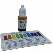Жидкий pH Тест для гидропоники