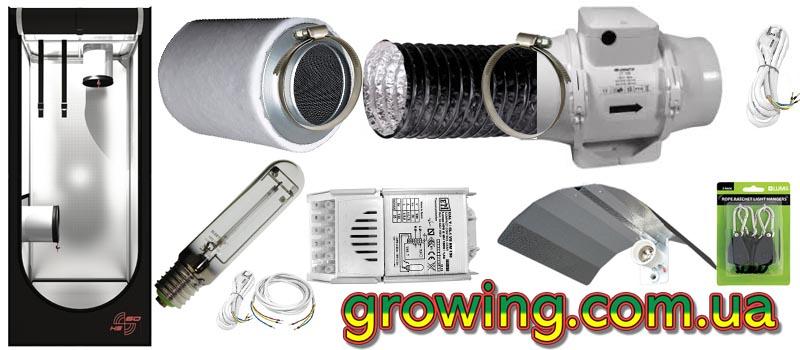 Купить гроубокс с оборудованием в Украине Hydro Shoot 60