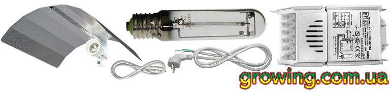 Освещение для гроубокса HS 60 Днат 150 Вт.